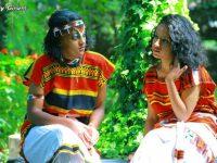 Ethiopia Oromo People