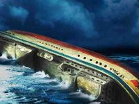 The Le Joola Disaster: African worst maritime disaster worse than Titanic