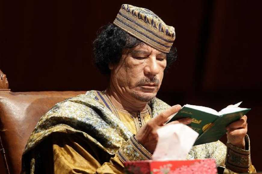 Gadaffi's Green Book Has Become A Joke In Libya ✔