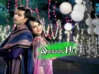 Qubool Hai I Accept (India Series Full Story)