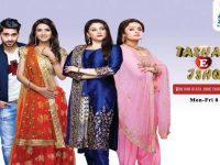 Tashan-e-Ishq / Attitude With Love (India Series Full Story)