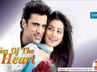 ZEE WORLD - LIES OF THE HEART FULL STORY AND TEASERS Lies Of The Heart on Zee World full story summary